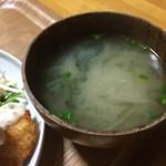 実家カフェ山田 - 白味噌のお味噌汁