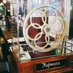 Fujiwara - コーヒー豆グラインダー