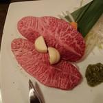 太樹苑 - みすじ 1,490円