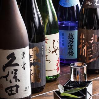 あなたのお好みに合う日本酒、ご提案させていただきます。