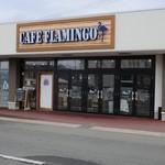 カフェ フラミンゴ - お店の外観