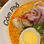 COMPHO - ゆで卵&牡蠣