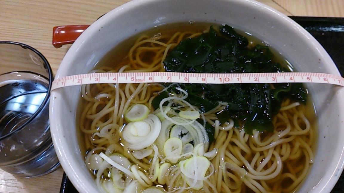 パチンコビックマーチ フードコーナー 水戸本店 name=