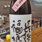 きち屋 - 山口の地酒