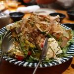 黒ぶたや - 豆腐サラダ
