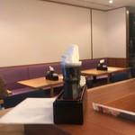 誠寿司 - 店内の雰囲気