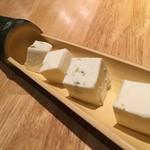 79918796 - 和チーズ盛り合わせ