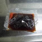 北本フーズ 高尾餃子センター - ラー油