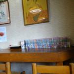 藪そば - 「藪そば」壁に向かうカウンター席