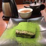 丸の内 CAFE 会 - 宇治抹茶ティラミスとほうじ茶
