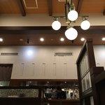 丸の内 CAFE 会 - 店内