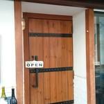 Sumiyakiandowainrizaburou - 木のドア