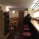 なか卯 - 店内(カウンター席)