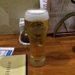 樹洞 - 一番搾り生ビール、中グラス。