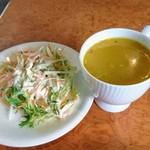 79926447 - サラダとヒマラヤ鍋スープ