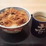 79926881 - 牛丼(並)380円(税込)