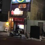 赤坂あべちゃん - 外観