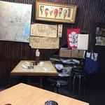 赤坂あべちゃん - 店内