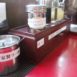 日和田製麺所 - 充実した調味料類♪