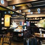 ホシヤマ珈琲店 - これは雰囲気抜群!