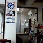 日清亭 本店 - 入り口隣には製麺所もあり自家製麺です