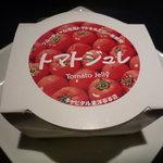 キャピタル東洋亭 本店 - ☆パッケージはこんな感じですぅー(*^。^*)☆