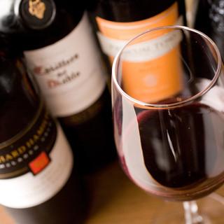 ☆ワインの種類が豊富☆