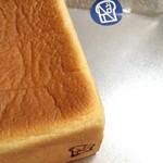 食パン専門店 アルテの食パン - もちこ。