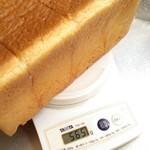 食パン専門店 アルテの食パン - もちこ1.5斤。計量