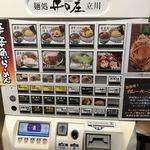 麺処 井の庄 - 券売機。 つけ麺を押す手が左の辛辛魚ラーメンへ