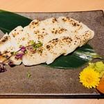 山の幸 三陸の恵み 六金 - 自家製 笹かま焼き(630円)