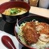 松のや - 料理写真:ミニカレーうどんとミニささみソースカツ。合わせて480円だったと思う。満足!