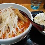79946203 - 辛味噌ラーメン     ¥850        野菜大盛り無料