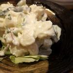 じろう桜 - 大将のポテトサラダ(500円)。