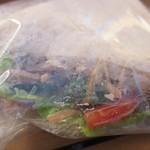 Boulangerie K YOKOYAMA  - ピタパンサンド ごぼうサラダ