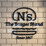 The Burger Stand N's - 御馳走様でした☆