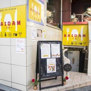 湯島駅チカ☆徒歩1分♪黄色い看板を目印にお越しください◎