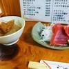 たぬき - 料理写真: