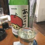 居酒屋 釣り人 - りんごちゃん
