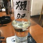 居酒屋 釣り人 - 獺祭50