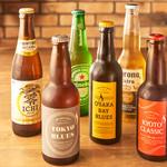 サンジのおれ様レストラン - 世界のビールシリーズ