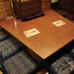へぎそば 越後 - 小個室 大テーブル囲んで 9人まで