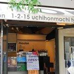 mouton valcitta - お店の入り口です