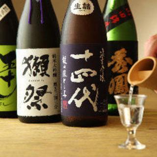 天麩羅や日本料理と合わせて癒しの一杯を