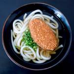 松下製麺所 - コロッケうどん(かけ+コロッケ)