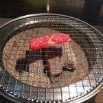 炭火焼肉 たむら -