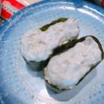 ダイマル水産  - ツナサラダ