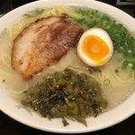 ラーメン櫻島 - 一枚チャーシュー麺