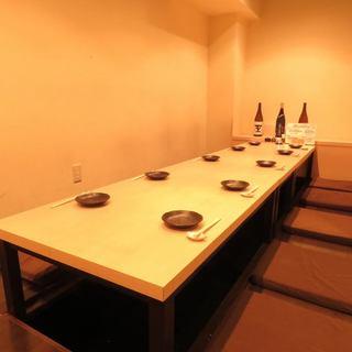 ◆個室完備◆最大12名様ご利用可能◎温かみのある憩いの空間