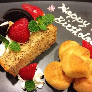 誕生日・記念日♪歓送迎会などにサプライズデザートプレート♪♪